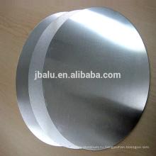 алюминиевого листа круг с завода цена акции для многократного использования