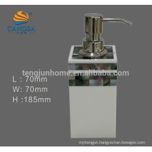 Canosa Shell Pump dispenser liquid hand soap dispenser