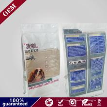 for Dog Wholesale Aluminum Foil Zip Lock Two Zipper Bag