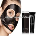 Deep Cleansing The Black Head Facial Peel Off Mask