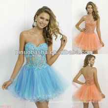NW-462 Sexy Beaded Top Ruffle Skirt Cocktail Dress