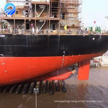 Best price rubber floating pontoon ship lifting airbags