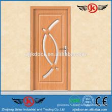 JK-P9086 ПВХ пластиковая внутренняя дверь / пвх профиль для окон и дверей / ламинированные деревянные двери