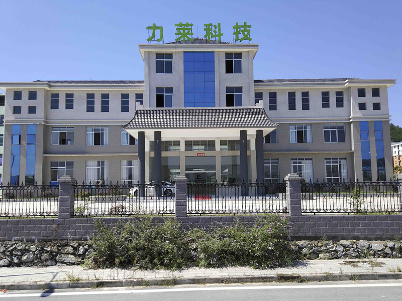 Li Ion Battery Cell Factory