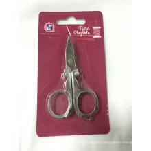 Steel Folding Scissors in Blister Card