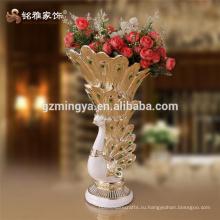 Искусственные смолы павлин с жемчужиной ремесло для украшения,цветочные корзины цветок павлин смола ремесла для продажи