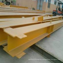 Welded H Steel /H Steel Beam (XGZ-17)