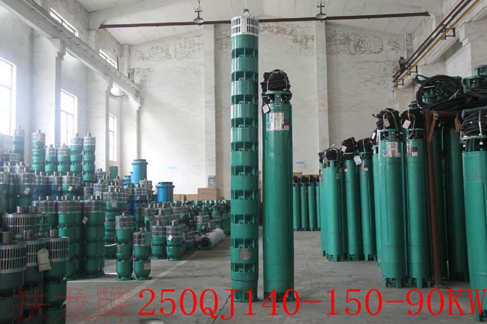 250QJ Deep well submersible water pump
