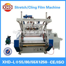 The most professional manufacturer of industrial grade stretch film machine