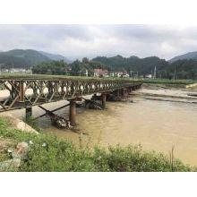 Vários tipos de ponte temporária de aço portátil Bailey