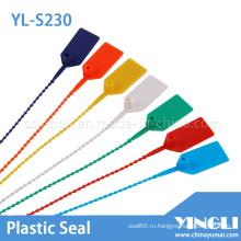 Пластиковые пломбы для безопасности на транспорте (YL-S230)