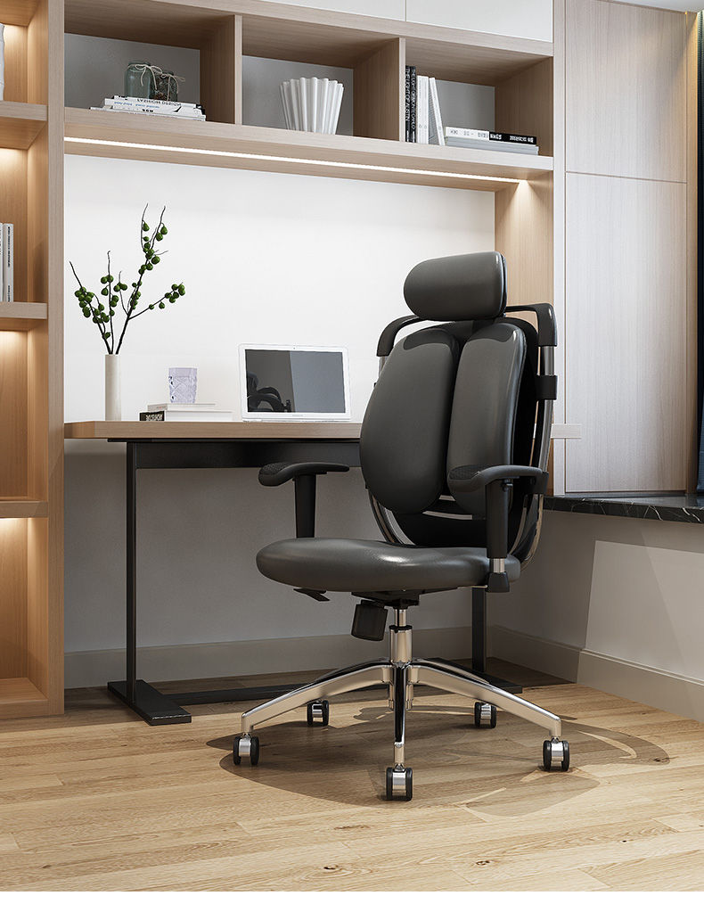 home office computer chair