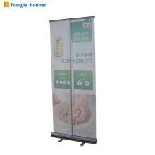 Portable aluminum retractable roll up banner for one step service