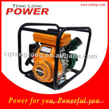 Side -valve Power Centrifugal Water Pump