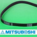 Mitsuboshi Belting RUBBER V-Ribbed belt RIBSTAR with low friction for drying machine, mower, grinder. Made in Japan (pk belt)