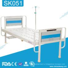 SK051 комфортабельном стационаре плоской кровати