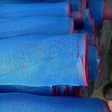Nylon Blue Woven Net Dengan White Red Edge