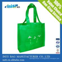 Китай поставщиков холст Messenger крест тела плеча сумку