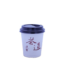 Single wall disposable kraft paper cup_singlw wall kraft paper cups_disposable kraft paper cup