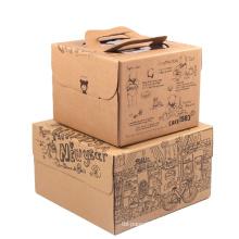 recycled box custom packaging