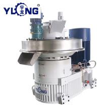 YULONG XGJ560 машина для производства древесных гранул