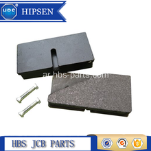JCB Backhoe Loader Brake Pad OEM 15 920160