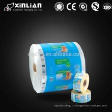 Полипропиленовые упаковочные пленки / пищевая упаковочная пленка / ламинированная упаковочная пленка