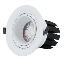 7w- 24w антибликовый утопленный светильник COB