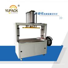 Yupack High Quality Corrugation Strapping Machinery (MH-106B)