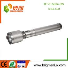 Factory Wholesale Batterie 3D Occasion Urgence Service Lourd Fort Light Cree Q5 Aluminium Meilleur Tactical Led Flashlight