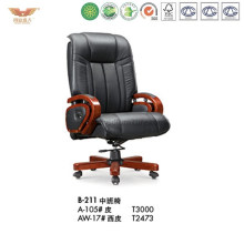 Luxury Comfortable Leather Seat Office Wooden Foot Executive Chair (B-211)