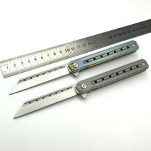 Carbon Fiber Tactical Folding Pocket Knife Gift Box
