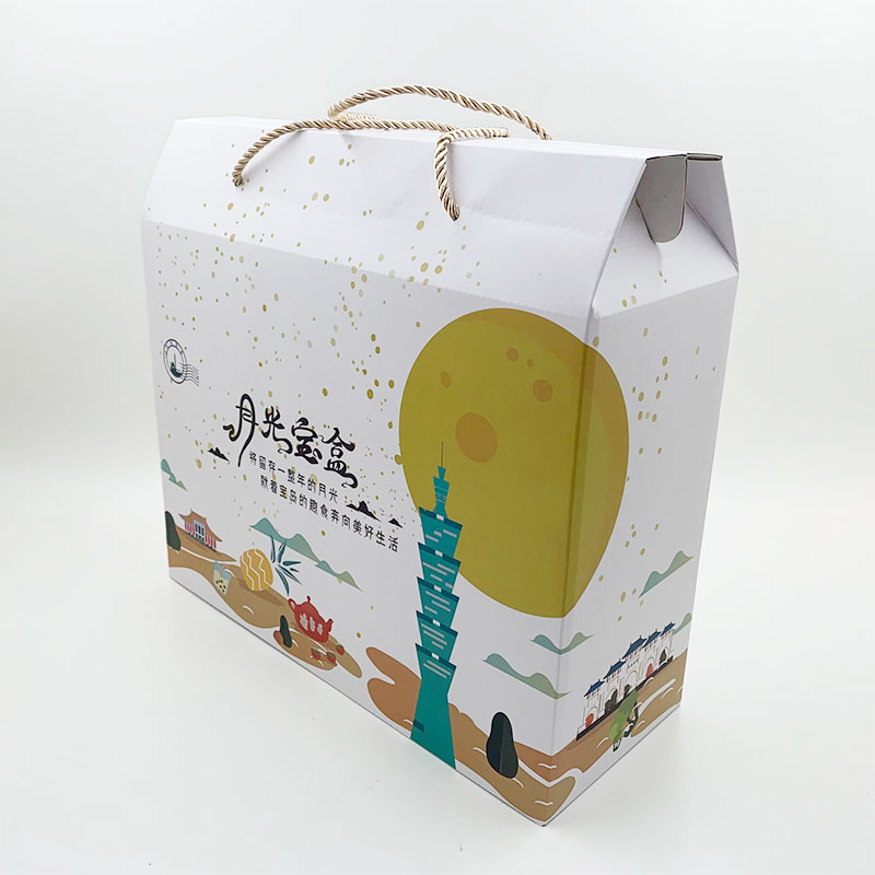 Moon cake portable box