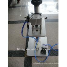 ZH-C Настольная ручная увлажняющая машина с крышкой для парфюмерии