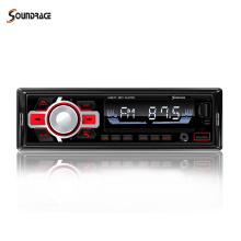 1 Din Dashboard 2 USB port SD TF MP3 Player with Music BT