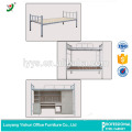 Double Metal Bed Frame Metal Bunk Bed for School Furniture Designs