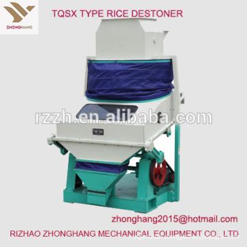 TQSX type rice destoner mchine