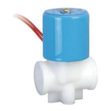 Water Dispenser Solenoid Valve (SLC-2)