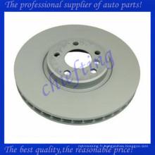 MDC1765 DF4701 34116756847 pièces auto freins et rotors pour bmw x5