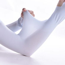 Summer women Sun Protection Cooling Arm Sleeves pure color compression elastic arm sleeve