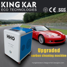 Latest Machine for Car Engine Cleaning