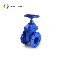 china supplier cooling water system customized no leak bronze gate valve