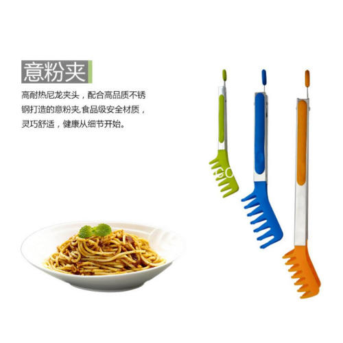 Es Salad Pasta Babi Tong Silicone Kitchen Cooking Tools