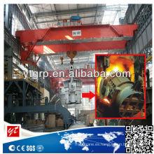 Cuchara elevadora para taller de fundición con grúa 280 / 65t-320-80t