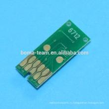 8510 8590 T6712 ремонт чип картридж для Epson рабочей силы профессионального WP 8010 8090 принтера