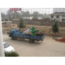 Conical Screw Mixer with Worm Reducer