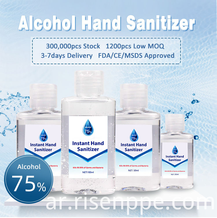 gel alcohol hand sanitizer