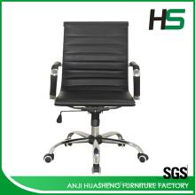 Cadeira de escritório preta de baixo retorno com venda quente H-P01-1M