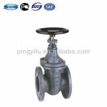 Padrão DIN ferro fundido dn100 pn10 válvula de porta de metal sede não-subindo válvula de haste