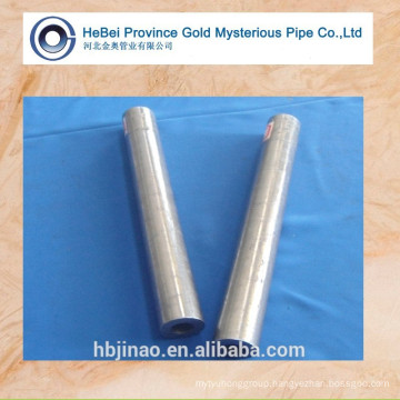 AISI 4130 AISI 4140 seamless alloy steel tube